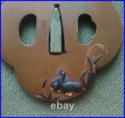Edo Period Iron Japanese Tsuba no7