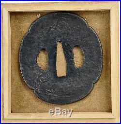 Edo Period, Japanese Iron Swordsmiths Tsuba. Wakizashi. Sword. #8337