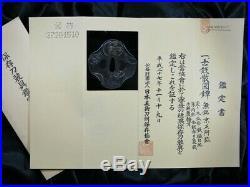 FINE 16th C. KYO-SHOAMI KATANA TSUBA NBTHK Japanese Samurai Sword Fuchi Kashira