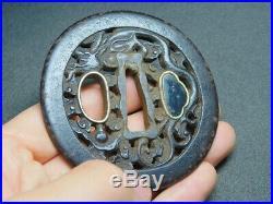 FINE Open work Dragon TSUBA 18-19thC Japanese Edo Koshirae Antique