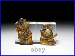 Feud of Minamoto no Yoritomo & Minamo MENUKI Japanese Original Edo Sword Antique