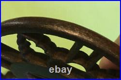 Fine Japanese, Edo Era, Iron Sukashi Tsuba / Sword Guard