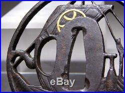 Gold Crest Inlaid Ship TSUBA 18-19thC Japanese Edo Original Antique Koshirae