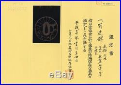 Iron Akasaka TSUBA Antique Japanese Katana Edo Chrysanthemum with Tsuba Box NBTHK