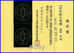 Iron Akasaka Tsuba Antique Japanese Katana Mid Edo Sword Fitting Gardenia NBTHK