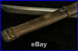 Iron Saya Has Monkey Copper Tsuba Japanese Samurai Sword Katana