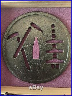 Iron Sukashi Tsuba (Japanese Sword Guard) NTHK-NPO