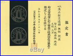 Iron TSUBA Antique Japanese Sword Fitting Edo Cherry-blossoms with Tsuba Box NBTH