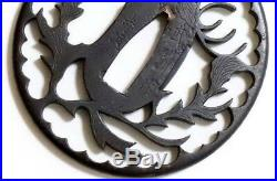 Iron TSUBA Antique Japanese Sword Fitting Signed Edo Period with Tsuba Box NBTHK