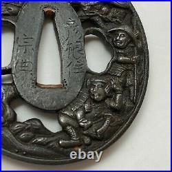 Iron TSUBA, Japanese Sword Guard, Edo Antique, SAMURAI Fights signed SOTEN