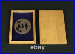 Iron TSUBA REISHIUN Openwork Japanese samurai katana sword guard Box TS115
