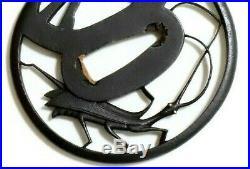 Iron Tsuba Antique Japanese Katana Sword Fitting Late Edo Mantis with Tsuba Box