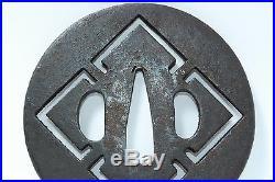 Iron Tsuba of Japanese Sword Wakizashi / Katana Edo era Mukimei #8
