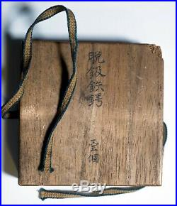 Iron tsuba with Meiji papers to Shoami Masatake, antique Japanese sword katana