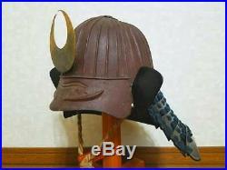 Japanese 32 KEN SUJI KABUTO SAMURAI Iron Helmet Edo Era Katana Tsuba Shogun