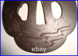 Japanese Antique Choshu TSUBA 7.9×7.2 cm Sword Equipment Guard Katana Edo Era