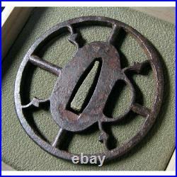 Japanese Antique Edo Era Iron Tsuba Cross Gankin Toru Katana Rare Samurai Used