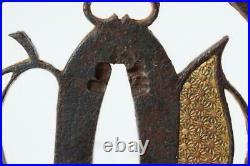 Japanese Antique Iron Tsuba Higo Sukashi Ninja STO66