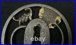 Japanese Antique Samurai Choushuu Signed TSUBA Katana OpenWork Sword Hilt(b718)