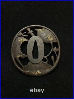 Japanese Antique Samurai Choushuu TSUBA Katana OpenWork Sword Hilt(b746)