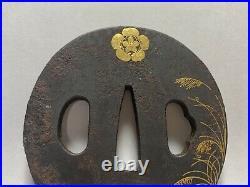 Japanese Antique Samurai Iron TSUBA Family Crest Mon Katana Sword Hilt (b427)