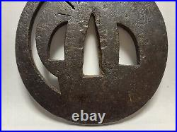 Japanese Antique Samurai OpenWork Signed TSUBA Gold inlay Sword Hilt (b460)