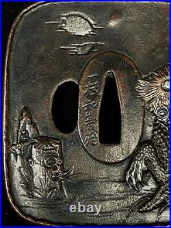 Japanese Antique Samurai Signed Daito TSUBA Katana Sword Hilt Gold Inlay (b727)