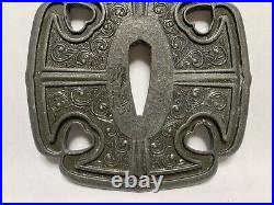 Japanese Antique Samurai Signed TSUBA Katana Sword Hilt (b447)