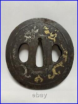 Japanese Antique Samurai TSUBA Katana Sword Hilt (b479)