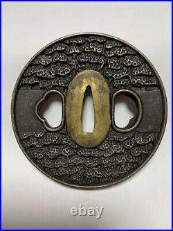 Japanese Antique Samurai TSUBA Katana Sword Hilt (b492)