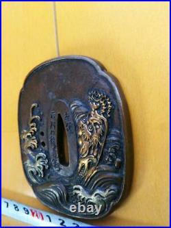 Japanese Antique Samurai TSUBA Katana dragon and wave design