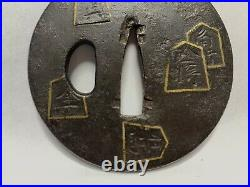 Japanese Antique Samurai TSUBA shougi koma Katana Sword Hilt Gold Inlay (b654)