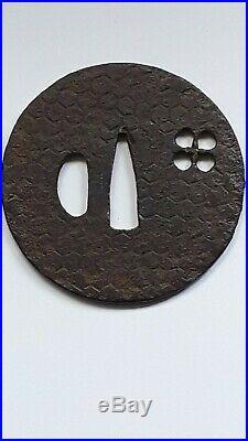 Japanese Iron Tsuba