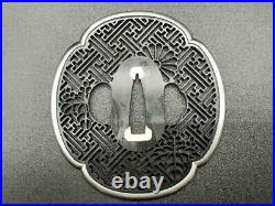 Japanese Sword Braces Toba Trick Flange Silver Ring Watermark Iron Thickness