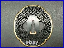 Japanese Sword Braces Toba Trick Flange Sword'S Brim Collar Gold Ring Watermark