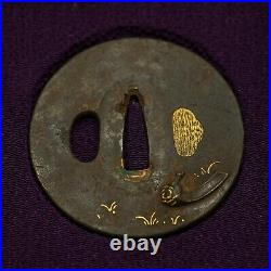 Japanese Tsuba, armor, Katana parts, Zeccho abumi stirrup motif, Gold inlay