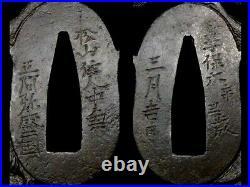 Japanese antique 1721 Katana Samurai Tsuba Edo era Monkeys signed by Shouami
