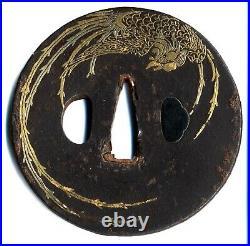 Japanese antique Iron tsuba with gold phoenix onlay