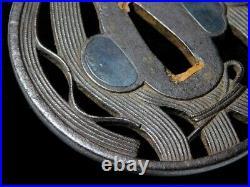 KAGA KINKO School KATANA TSUBA Japanese Original Edo Antique Sword fitting
