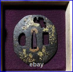 KATANA TSUBAEdo Japanese Antique Samurai Sword Signed A150-17