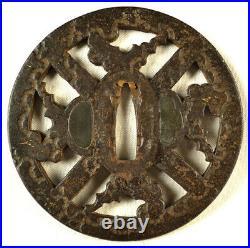 Large Old Japanese Katana Sword Satsuma Tsuba Signed Gold Hand Forged Iron