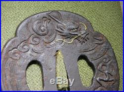 MITO-School Dragon KATANA TSUBA 18-19thC Japanese Edo Antique for Koshirae