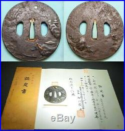 NBTHK Certificated KATANA TSUBA Landscape 18-19thC Japanese Edo Koshirae Antique