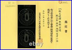 NBTHK Certificated KATANA TSUBA Openwork Japanese Original Antique Sword fitting