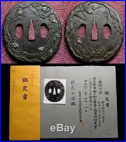 NBTHK Certificated KATANA TSUBA SIGNED 18thC Japanese Edo Koshirae Antique