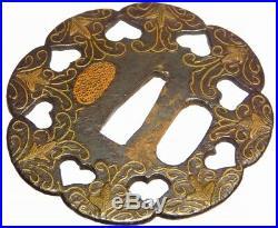 NBTHK Certificated TSUBA Japanese Edo Antique Koshirae fitting Arabesque E482