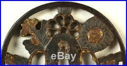 Old Japanese Katana Sword Sukashi Tsuba Chrysanthemum Flower Gold Forged Iron