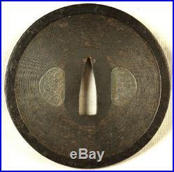 Old Japanese Katana Sword Tsuba Raised Rim Etched Rings Forged Iron