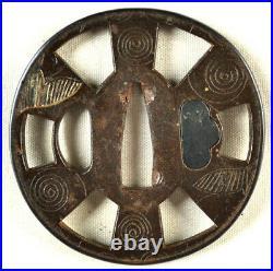 Old Japanese Sword Tsuba Spiral Vine Tendrils Inlay Shakudo Hand Forged Iron