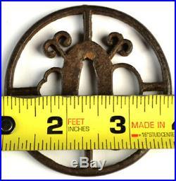 Old Japanese Wakizashi Sword Tsuba Delicate Tendrils Hand Forged Iron